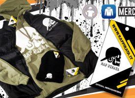 L'intero Merch è in magazzino e sarà disponibile da lunedì 25 Febbraio su www.rappirata.it