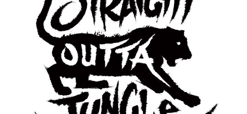 Straight Outta Jungle è la nuova piattaforma per giovani emergenti: per la prima edizione in palio un contratto con la Dadaismo Records di Deleterio